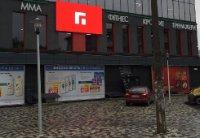 Экран №242810 в городе Ивано-Франковск (Ивано-Франковская область), размещение наружной рекламы, IDMedia-аренда по самым низким ценам!