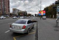 Экран №242824 в городе Киев (Киевская область), размещение наружной рекламы, IDMedia-аренда по самым низким ценам!