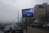 Экран №242830 в городе Киев (Киевская область), размещение наружной рекламы, IDMedia-аренда по самым низким ценам!