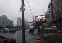Экран №242836 в городе Киев (Киевская область), размещение наружной рекламы, IDMedia-аренда по самым низким ценам!
