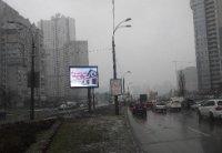 Экран №242837 в городе Киев (Киевская область), размещение наружной рекламы, IDMedia-аренда по самым низким ценам!