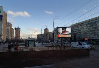 Экран №242842 в городе Киев (Киевская область), размещение наружной рекламы, IDMedia-аренда по самым низким ценам!