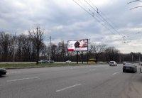 Экран №242847 в городе Киев (Киевская область), размещение наружной рекламы, IDMedia-аренда по самым низким ценам!