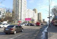 Экран №242848 в городе Киев (Киевская область), размещение наружной рекламы, IDMedia-аренда по самым низким ценам!