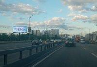Экран №242851 в городе Киев (Киевская область), размещение наружной рекламы, IDMedia-аренда по самым низким ценам!