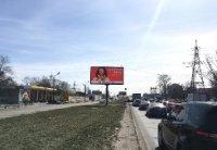 Экран №242854 в городе Киев (Киевская область), размещение наружной рекламы, IDMedia-аренда по самым низким ценам!