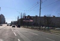 Экран №242855 в городе Киев (Киевская область), размещение наружной рекламы, IDMedia-аренда по самым низким ценам!