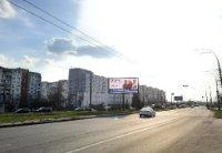 Экран №242857 в городе Киев (Киевская область), размещение наружной рекламы, IDMedia-аренда по самым низким ценам!