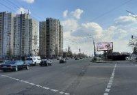 Экран №242858 в городе Киев (Киевская область), размещение наружной рекламы, IDMedia-аренда по самым низким ценам!