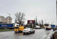 Экран №242859 в городе Киев (Киевская область), размещение наружной рекламы, IDMedia-аренда по самым низким ценам!