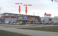 Экран №242907 в городе Запорожье (Запорожская область), размещение наружной рекламы, IDMedia-аренда по самым низким ценам!