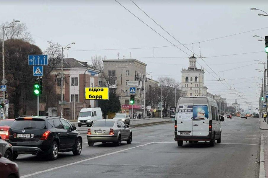 Экран №242933 в городе Запорожье (Запорожская область), размещение наружной рекламы, IDMedia-аренда по самым низким ценам!