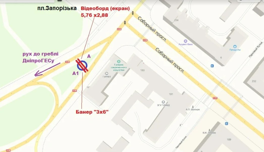 IDMedia Наружная реклама в городе Запорожье (Запорожская область), Экран в городе Запорожье №242934 схема