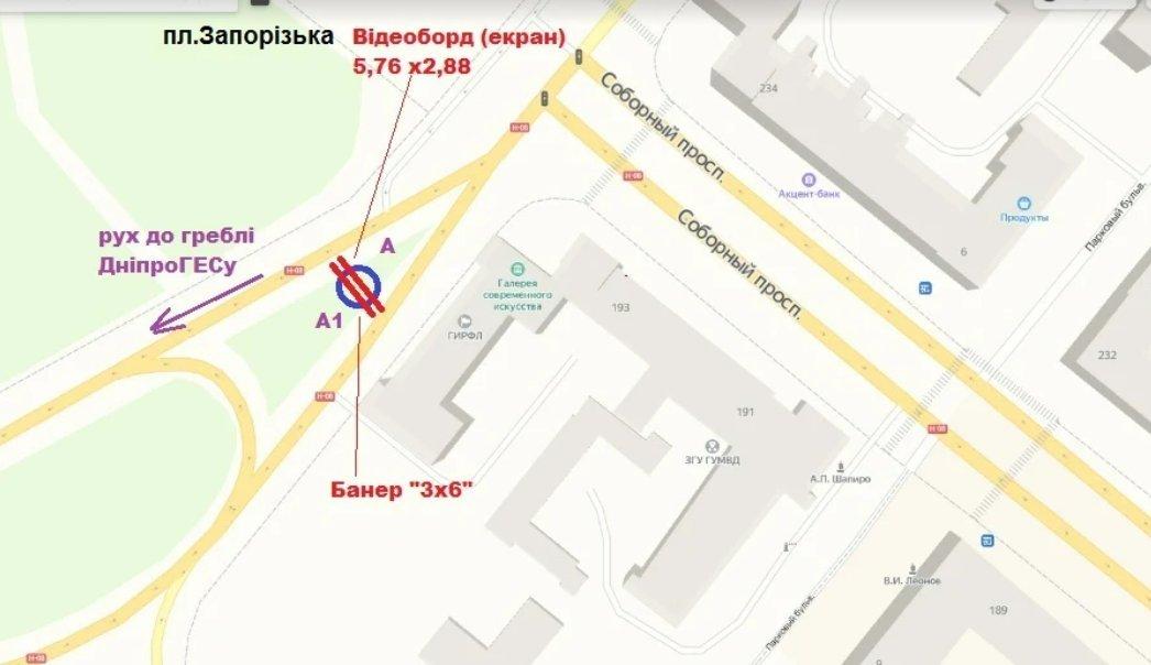 IDMedia Наружная реклама в городе Запорожье (Запорожская область), Экран в городе Запорожье №242943 схема