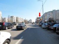 Билборд №242949 в городе Киев (Киевская область), размещение наружной рекламы, IDMedia-аренда по самым низким ценам!