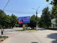 Экран №242954 в городе Мелитополь (Запорожская область), размещение наружной рекламы, IDMedia-аренда по самым низким ценам!