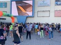 Экран №242955 в городе Мариуполь (Донецкая область), размещение наружной рекламы, IDMedia-аренда по самым низким ценам!