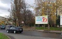Билборд №242964 в городе Ужгород (Закарпатская область), размещение наружной рекламы, IDMedia-аренда по самым низким ценам!