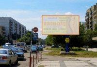 Билборд №242975 в городе Ужгород (Закарпатская область), размещение наружной рекламы, IDMedia-аренда по самым низким ценам!