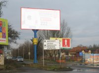 Билборд №243006 в городе Ужгород (Закарпатская область), размещение наружной рекламы, IDMedia-аренда по самым низким ценам!