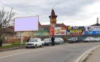 Билборд №243008 в городе Ужгород (Закарпатская область), размещение наружной рекламы, IDMedia-аренда по самым низким ценам!