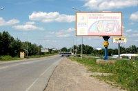 Билборд №243009 в городе Ужгород (Закарпатская область), размещение наружной рекламы, IDMedia-аренда по самым низким ценам!