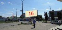 Билборд №243059 в городе Смела (Черкасская область), размещение наружной рекламы, IDMedia-аренда по самым низким ценам!