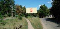 Билборд №243079 в городе Смела (Черкасская область), размещение наружной рекламы, IDMedia-аренда по самым низким ценам!