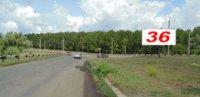 Билборд №243095 в городе Смела (Черкасская область), размещение наружной рекламы, IDMedia-аренда по самым низким ценам!
