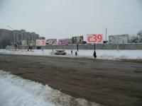 Билборд №243098 в городе Смела (Черкасская область), размещение наружной рекламы, IDMedia-аренда по самым низким ценам!