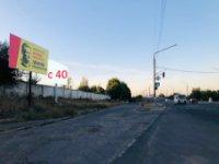 Билборд №243099 в городе Смела (Черкасская область), размещение наружной рекламы, IDMedia-аренда по самым низким ценам!