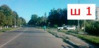 Билборд №243100 в городе Шпола (Черкасская область), размещение наружной рекламы, IDMedia-аренда по самым низким ценам!