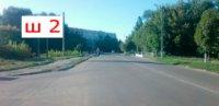 Билборд №243101 в городе Шпола (Черкасская область), размещение наружной рекламы, IDMedia-аренда по самым низким ценам!