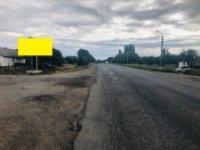 Билборд №243105 в городе Шпола (Черкасская область), размещение наружной рекламы, IDMedia-аренда по самым низким ценам!