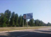 Билборд №243137 в городе Каменское(Днепродзержинск) (Днепропетровская область), размещение наружной рекламы, IDMedia-аренда по самым низким ценам!