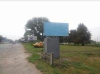 Билборд №243138 в городе Каменское(Днепродзержинск) (Днепропетровская область), размещение наружной рекламы, IDMedia-аренда по самым низким ценам!