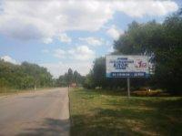 Билборд №243139 в городе Каменское(Днепродзержинск) (Днепропетровская область), размещение наружной рекламы, IDMedia-аренда по самым низким ценам!