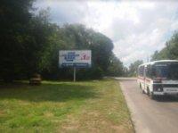 Билборд №243140 в городе Каменское(Днепродзержинск) (Днепропетровская область), размещение наружной рекламы, IDMedia-аренда по самым низким ценам!