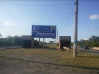 Билборд №243141 в городе Каменское(Днепродзержинск) (Днепропетровская область), размещение наружной рекламы, IDMedia-аренда по самым низким ценам!