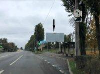 Билборд №243142 в городе Каменское(Днепродзержинск) (Днепропетровская область), размещение наружной рекламы, IDMedia-аренда по самым низким ценам!