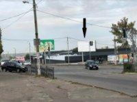 Билборд №243144 в городе Каменское(Днепродзержинск) (Днепропетровская область), размещение наружной рекламы, IDMedia-аренда по самым низким ценам!