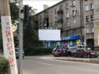 Билборд №243151 в городе Каменское(Днепродзержинск) (Днепропетровская область), размещение наружной рекламы, IDMedia-аренда по самым низким ценам!