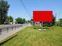 Билборд №243159 в городе Житомир (Житомирская область), размещение наружной рекламы, IDMedia-аренда по самым низким ценам!