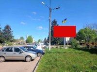 Билборд №243189 в городе Попельня (Житомирская область), размещение наружной рекламы, IDMedia-аренда по самым низким ценам!