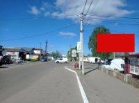 Билборд №243191 в городе Попельня (Житомирская область), размещение наружной рекламы, IDMedia-аренда по самым низким ценам!