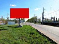 Билборд №243194 в городе Пулины (Житомирская область), размещение наружной рекламы, IDMedia-аренда по самым низким ценам!