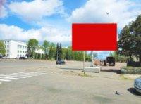 Билборд №243197 в городе Радомышль (Житомирская область), размещение наружной рекламы, IDMedia-аренда по самым низким ценам!