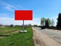 Билборд №243202 в городе Романов (Волынская область), размещение наружной рекламы, IDMedia-аренда по самым низким ценам!