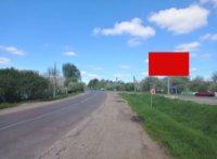 Билборд №243207 в городе Ружин (Житомирская область), размещение наружной рекламы, IDMedia-аренда по самым низким ценам!