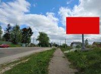 Билборд №243209 в городе Ружин (Житомирская область), размещение наружной рекламы, IDMedia-аренда по самым низким ценам!